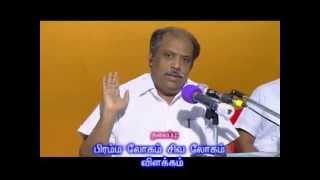 51.பிரம்மலோகம் சிவலோகம் -விளக்கம் !