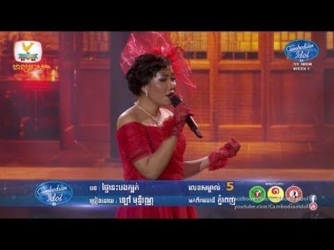 Cambodian Idol Season 3 Live Show Week 2| Lao Mony Vann - Thngai Nis Bong Kbort