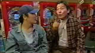 平成12年(2000)11月OA MC:初代名人 斉木しげる ゲスト:デビッド伊東 ...