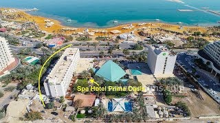 "Spa Hotel ""Prima Oasis"", Эйн-Бокек (Мертвое море), Израиль - sanatoriums.com"