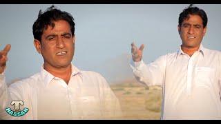 shamim shahid#ladi ladi le ladi#