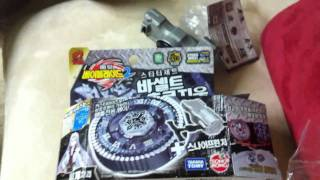 Beyblade BB-104 Basalt Horogium (145WD) Unboxing