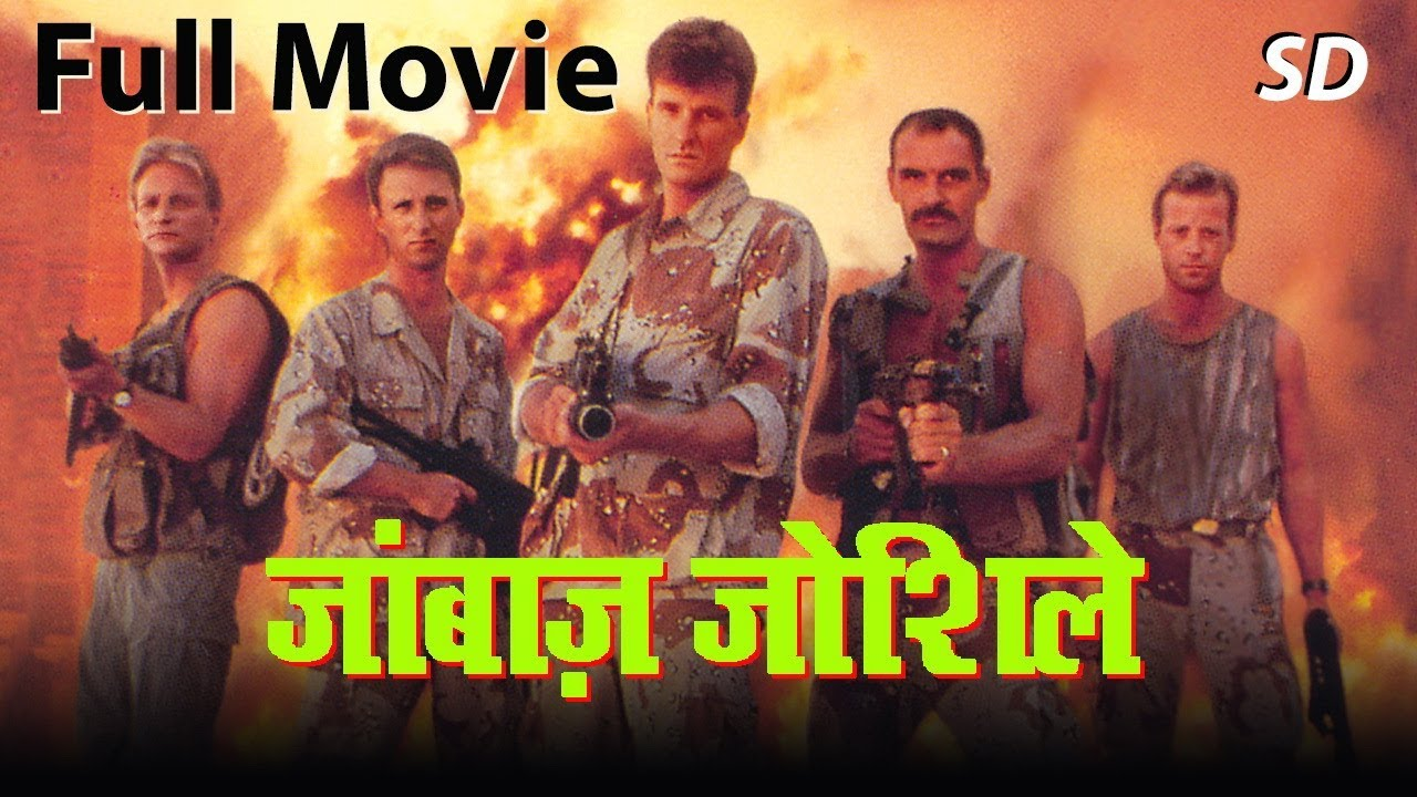 जांबाज़ जोशीले (Delta Force 3) 2019 New Released Full Hindi Dubbed Movie | Hollywood Action Movie