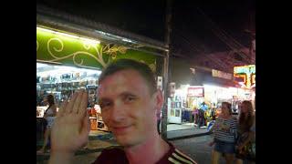 Тайланд. Ночная Патайя.WALKING STREET