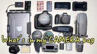 我的相機包里有什麼 | 旅行影片製作裝備 |What's in my CAMERA BAG - Travel Filmmaking Gear