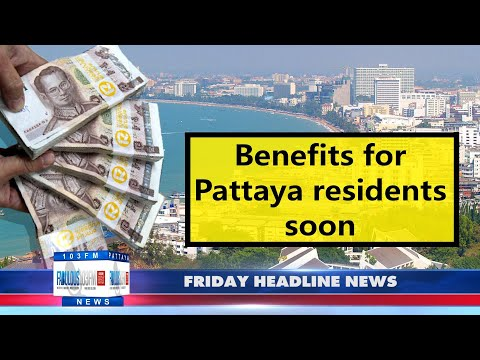 Latest Thailand News, from Fabulous 103 in Pattaya (16 July 2021)