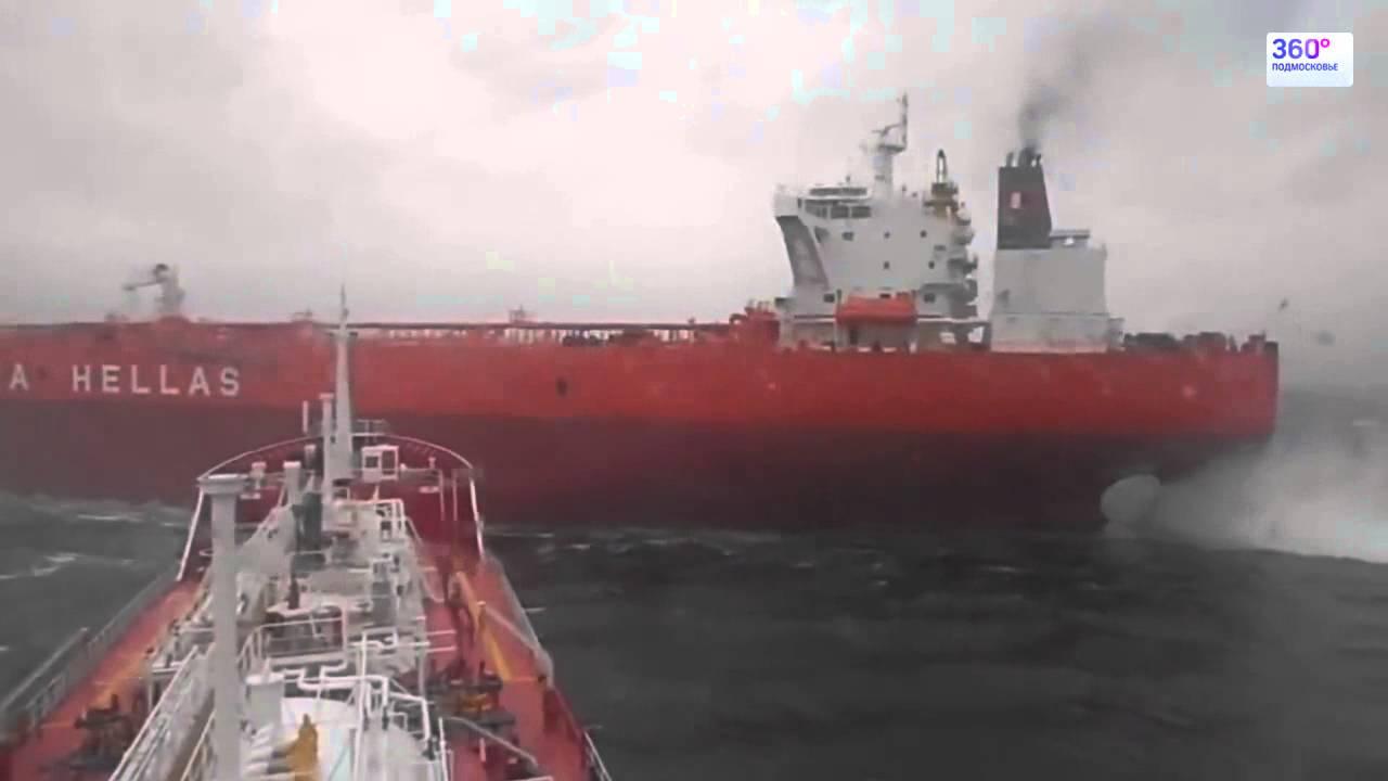 Столкновение судов и кораблей