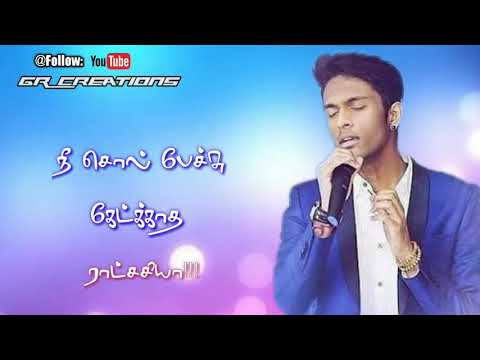 Tamil WhatsApp status lyrics || Teejay album song || Ratchasi song || GR Creations