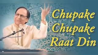Chupke Chupke Raat Din Harmonium Notes Sargam Piano   Ghulam Ali Ghazal