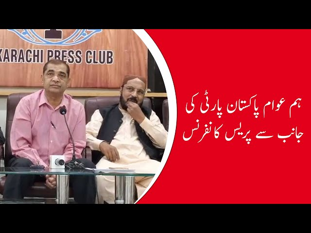 Hum Awam Pakistan Party Addresses A Press Conference
