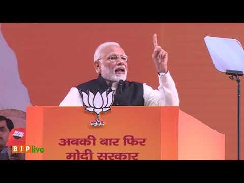 PM Shri Narendra Modi's speech at BJP National Convention, New Delhi 12.01.2019.