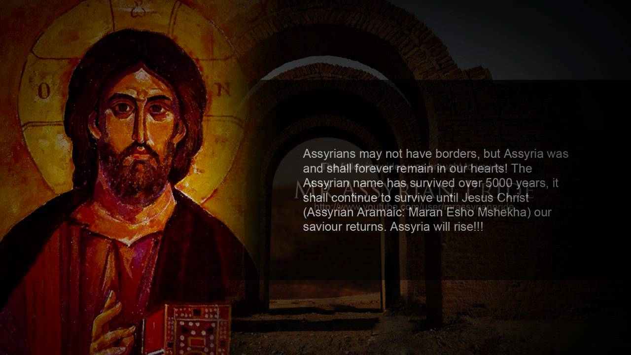 Assyria and the Bible ...