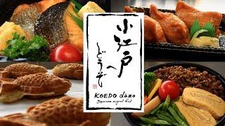 Bienvenue chez Koedo, restaurant japonais authentique d'ekiben (ben...