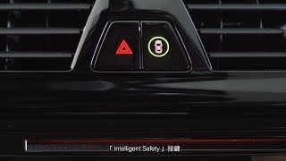 BMW 6 Series Gran Turismo - Intelligent Safety Button