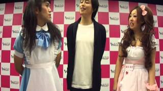 Let's☆たこやきパーティ~!!!2013.1.24wallop 末永佳子 動画 21