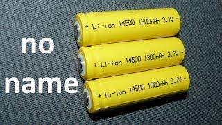 Li-Ion аккумуляторы 14500 3.7 V на 1300 mAh no name