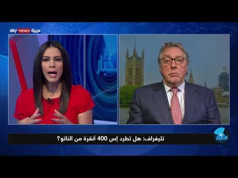 ديلي تليغراف: حان الوقت لإنهاء عضوية أنقرة في حلف الناتو  - نشر قبل 14 دقيقة