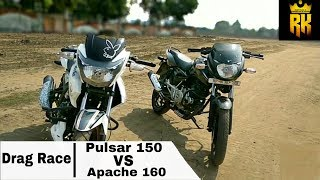 Pulser 150 vs Apache 160  (Drag race) Specification And Exhaust Note :