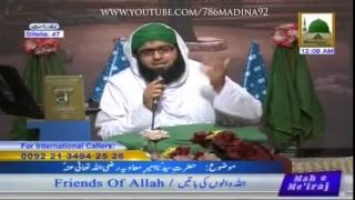 Raza Raza Mere Raza by Ashfaq Madani