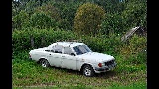 Автомобиль в деревне // Из города в деревню