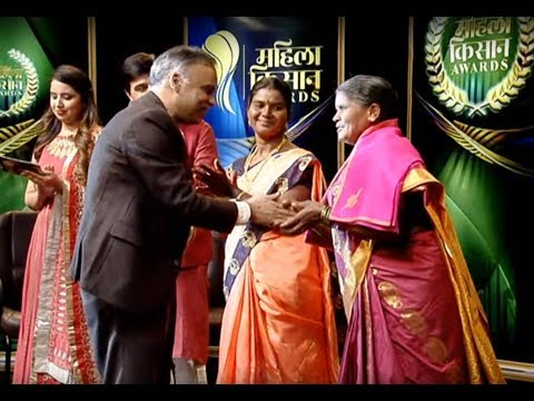 Mahila Kisan Awards - Episode 43