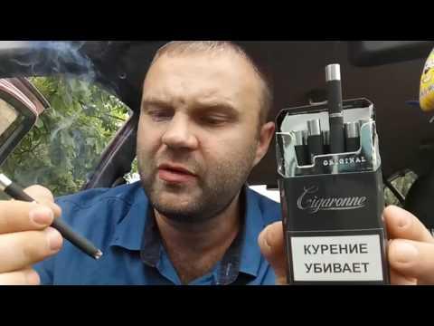 Обзор Cigaronne / Самые красивые в мире
