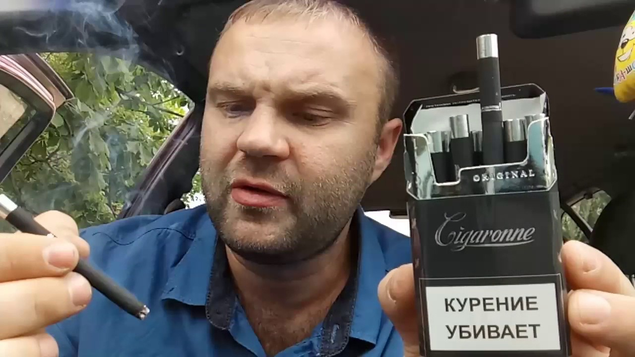 Армянские сигареты купить сигароне электронная сигарета купить в брянске iqos