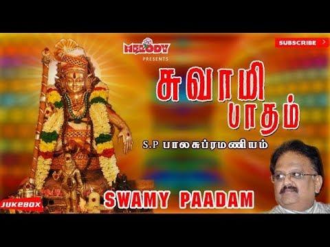 swami-paadam-|-ayyappa-songs-|-tamil-devotional-|-s-p-balasubramaniam-|-audio-jukebox