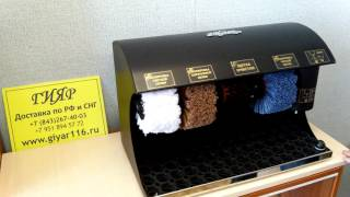 Роял Лидер машинка для чистки обуви обзор