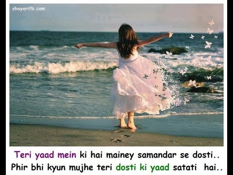 Dosti Shayari Teri Yaad Mein Ki Hai