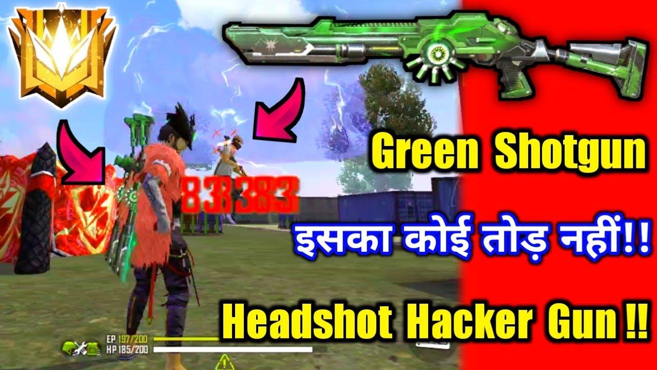 Green Shotgun is Headshot Hacker🤯🔥कोई तोड़ नहीं इसका भाई !!