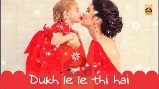 Khushiyan Deti Hai Dukh Le Leti Hai maa ki mamta ka Mol Na Koi