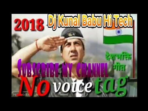 Deshi Bhakti Song Hard Mix By Dj Kunal Babu