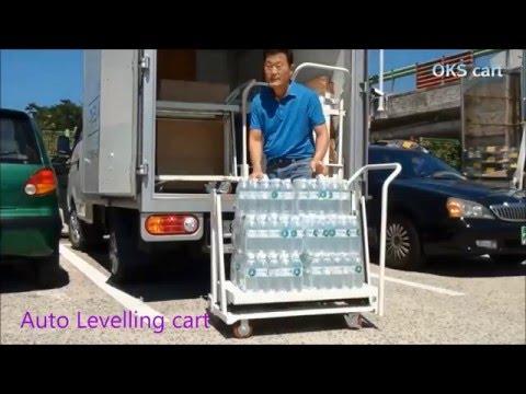height adjust & auto levelling turn work table