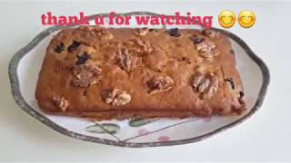 Banana bread | Easy recipe of banana bread | happy baking | kids love banana bread
