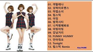 [ 오렌지캬라멜 Orange Caramel] 신나는 노래모음 Best 13  까탈레나 상하이로맨스 마법소녀
