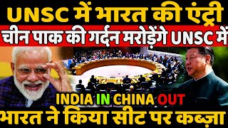 India wins again as a non-permanent member to the UNSC Score 184 Vote Out of 192 ?