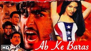 Ab Ke Baras | Bollywood Romantic😻 Movie | Arya Babbar, Amrita Rao | Hindi Movie
