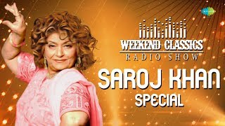 Weekend Classic Radio Show | Saroj Khan Special | Mehndi Laga Ke | Humko Aajkal Hai | Tu Mere Samne