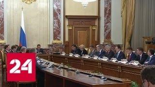 На доплаты неработающим пенсионерам направят дополнительные средства - Россия 24