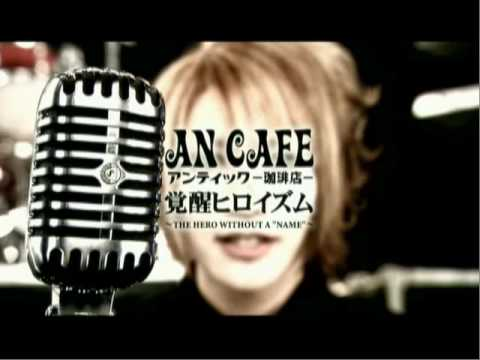 "JR F An Cafe - Kakusei Heroism The Hero Without A ""Name"""