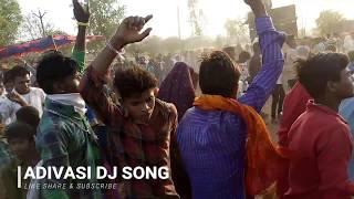 Adivasi Wedding Dance New 2018 #Jhabua ll Adivasi Dance || Arjun R Meda ll Adivasi Dj Song