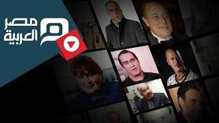 بالفيديو| نجوم ودعوا عالمنا في 2016