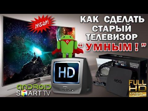 - Бесплатные программы для компьютера