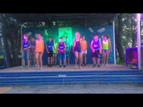 """Танец """"А рыбки в море плавают вот так"""" 4 отряд Лагерь Рекорд 2017"""