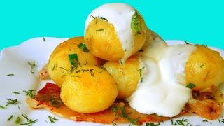 Рецепты на ужин Вкусная молодая картошка с укропом на сковороде ВОК простой рецепт Как готовить