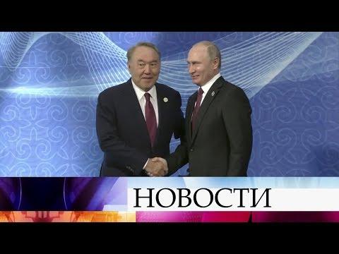 Историческое событие на саммите в Актау, где решается вопрос о правовом статусе Каспийского моря.