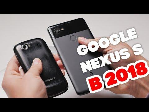 Обзор Google Nexus S в 2018 году! И сравнение с Pixel 2 XL