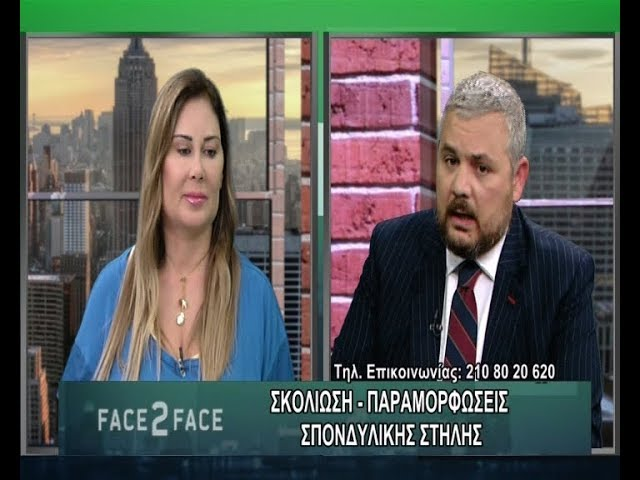 FACE TO FACE TV SHOW 461