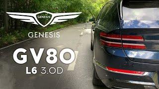 Genesis GV80 на тяжелом топливе. Разгон 0 - 100